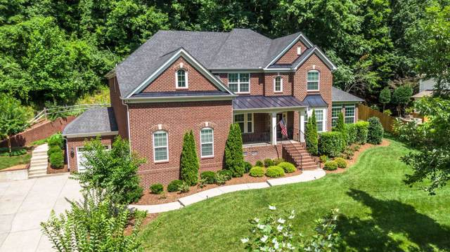 5551 Hillview Drive, Brentwood, TN 37027 (MLS #RTC2055613) :: Armstrong Real Estate