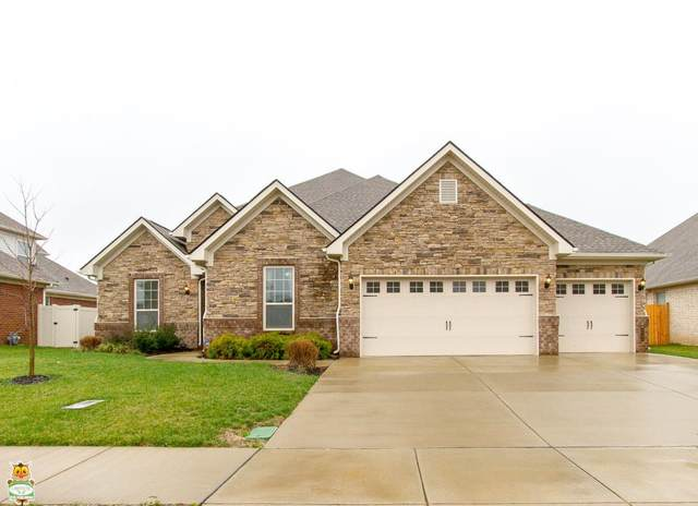 4737 Kingdom Dr, Murfreesboro, TN 37128 (MLS #RTC2121028) :: Village Real Estate