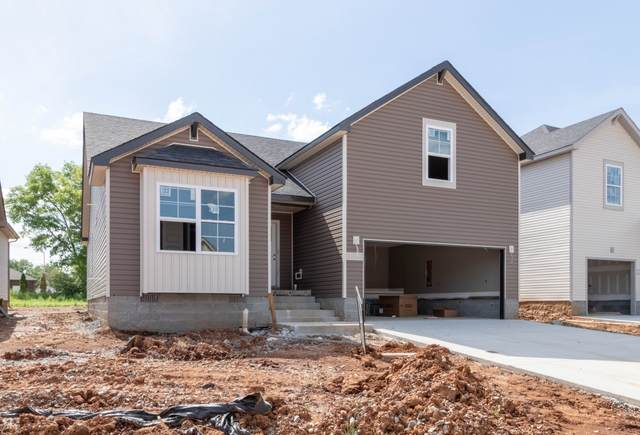 192 Sambar Dr, Clarksville, TN 37040 (MLS #RTC2138731) :: CityLiving Group