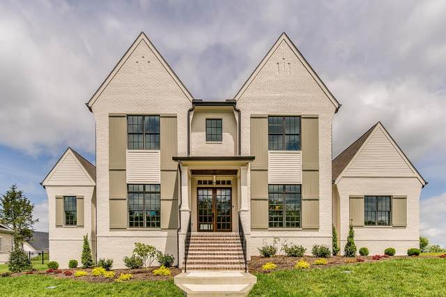 1866 Charity Dr, Brentwood, TN 37027 (MLS #RTC2142588) :: Village Real Estate
