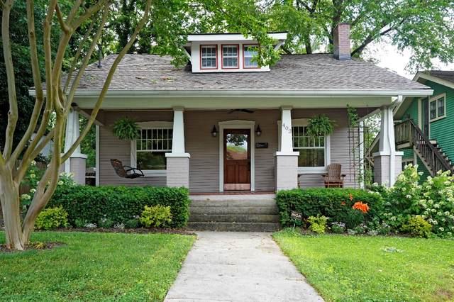 402 S 17th St, Nashville, TN 37206 (MLS #RTC2161384) :: Fridrich & Clark Realty, LLC