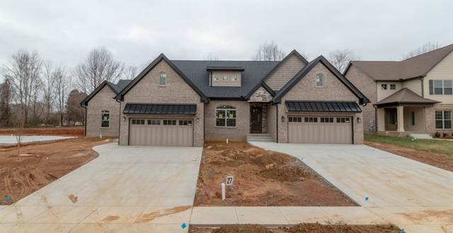 1092 Veridian Dr Unit 27B, Clarksville, TN 37043 (MLS #RTC2181112) :: Team George Weeks Real Estate