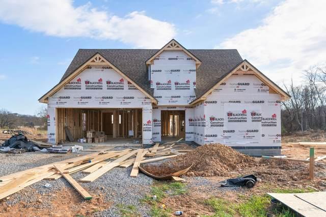 82 Dunbar, Clarksville, TN 37043 (MLS #RTC2192632) :: Kenny Stephens Team