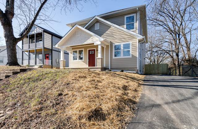 2118 Riverside Dr, Nashville, TN 37216 (MLS #RTC2220396) :: Trevor W. Mitchell Real Estate