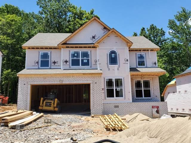 5 Glenstone Village, Clarksville, TN 37043 (MLS #RTC2256809) :: Fridrich & Clark Realty, LLC