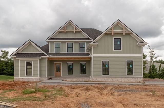 336 Ellington Dr, Clarksville, TN 37043 (MLS #RTC2257772) :: FYKES Realty Group