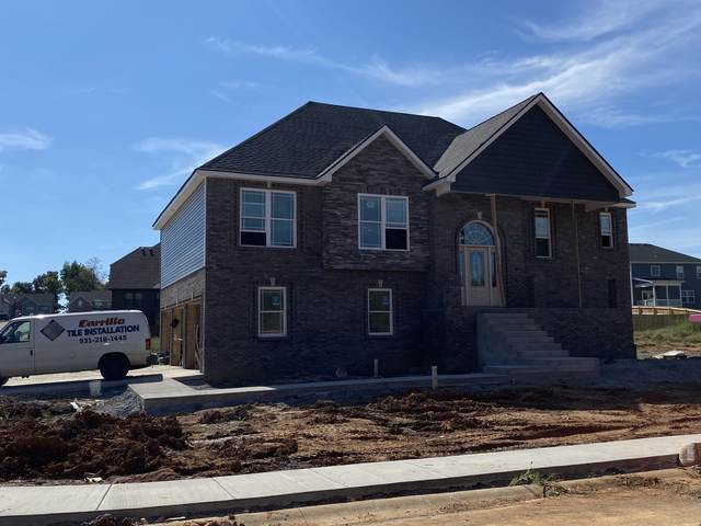 111 David Keith Ln, Clarksville, TN 37042 (MLS #RTC2276059) :: The Milam Group at Fridrich & Clark Realty