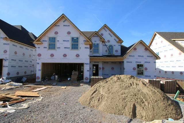 405 Summerfield, Clarksville, TN 37040 (MLS #RTC2298448) :: John Jones Real Estate LLC
