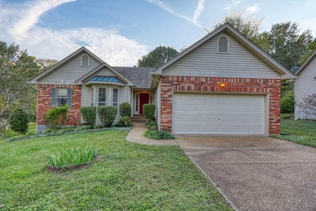112 Sheffield Ct, Goodlettsville, TN 37072 (MLS #RTC2299583) :: Nashville Home Guru