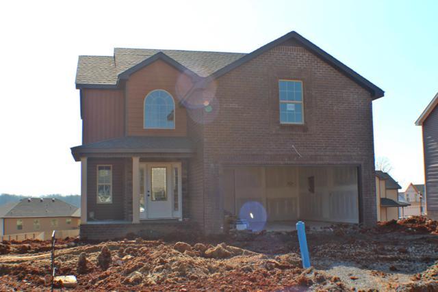 735 Crestone Lane, Clarksville, TN 37042 (MLS #1888134) :: Berkshire Hathaway HomeServices Woodmont Realty