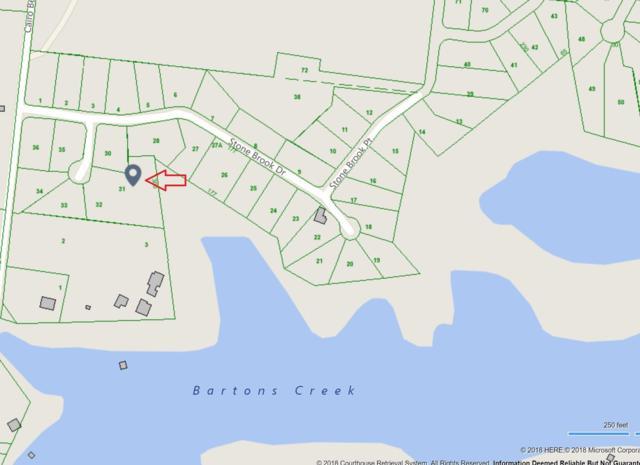 203 Brookside Cv, Lebanon, TN 37087 (MLS #1919135) :: John Jones Real Estate LLC