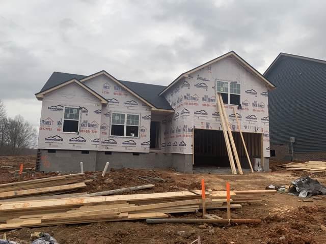 70 Gratton Estates, Clarksville, TN 37043 (MLS #RTC2097134) :: RE/MAX Homes And Estates
