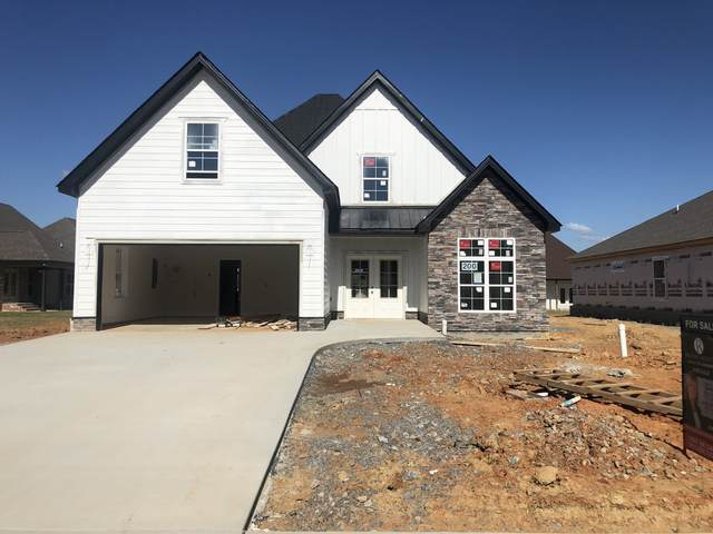200 Hereford Farm, Clarksville, TN 37043 (MLS #RTC2126549) :: Oak Street Group