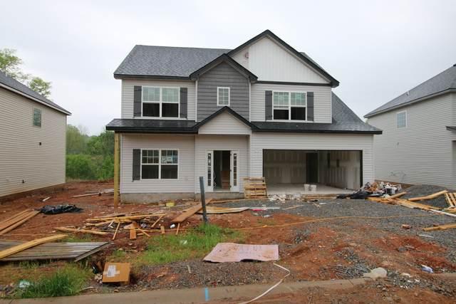 142 Chalet Hills, Clarksville, TN 37040 (MLS #RTC2234561) :: Platinum Realty Partners, LLC