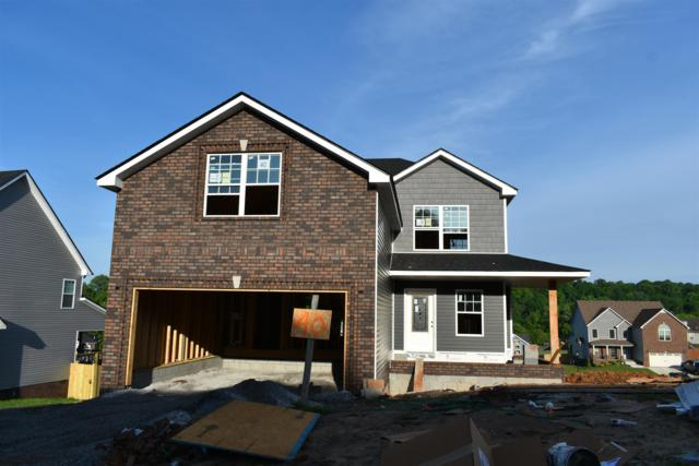 40 Kingstons Cove, Clarksville, TN 37042 (MLS #2030096) :: Berkshire Hathaway HomeServices Woodmont Realty