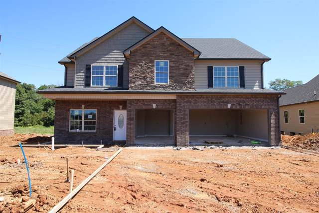 114 The Groves At Hearthstone, Clarksville, TN 37040 (MLS #RTC2061329) :: RE/MAX Choice Properties