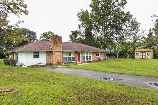 2276 Old Tullahoma Hwy, Manchester, TN 37355 (MLS #RTC2075870) :: CityLiving Group