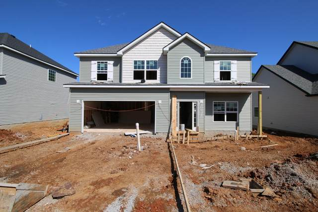 145 Chalet Hills, Clarksville, TN 37040 (MLS #RTC2232096) :: RE/MAX Homes And Estates