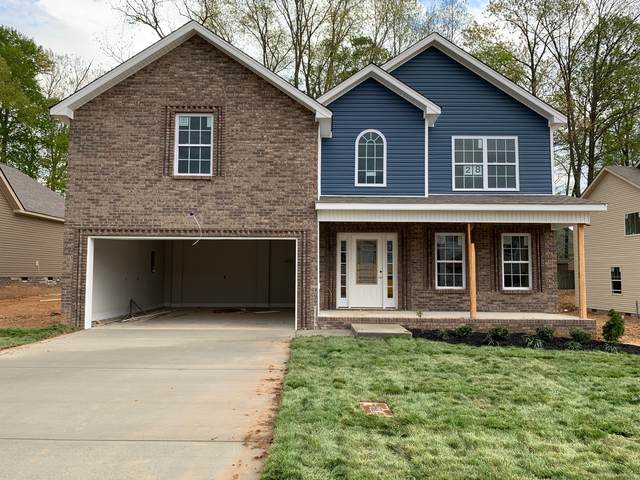 1179 Elizabeth Lane - Lot 28, Clarksville, TN 37042 (MLS #RTC2131625) :: Nashville on the Move
