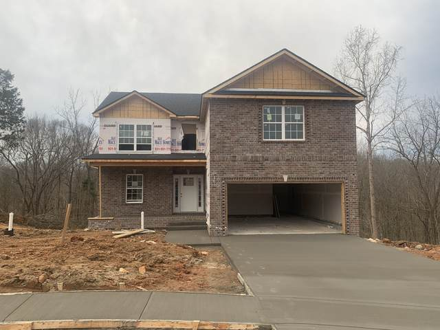 131 Glenstone, Clarksville, TN 37043 (MLS #RTC2212012) :: The DANIEL Team | Reliant Realty ERA