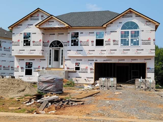 120 Dunbar, Clarksville, TN 37043 (MLS #RTC2259804) :: Cory Real Estate Services