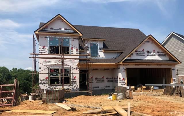 64 Dunbar, Clarksville, TN 37043 (MLS #RTC2129779) :: CityLiving Group