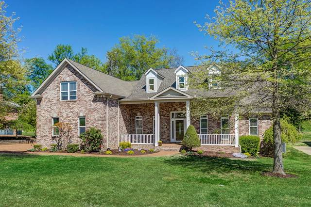 1420 Station Four Ln, Old Hickory, TN 37138 (MLS #RTC2134912) :: Nashville on the Move