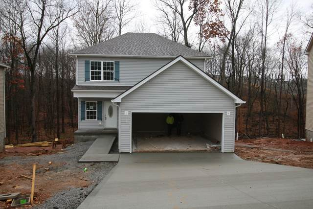 38 Chalet Hills, Clarksville, TN 37040 (MLS #RTC2187369) :: Kimberly Harris Homes