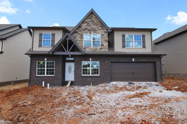 467 Summerfield, Clarksville, TN 37040 (MLS #RTC2050412) :: Village Real Estate