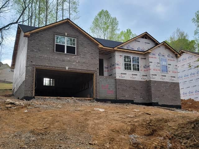 150 Glenstone, Clarksville, TN 37043 (MLS #RTC2224267) :: The Kelton Group