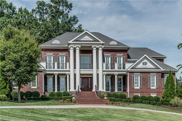 1600 Whispering Hills Dr, Franklin, TN 37069 (MLS #1840527) :: NashvilleOnTheMove | Benchmark Realty