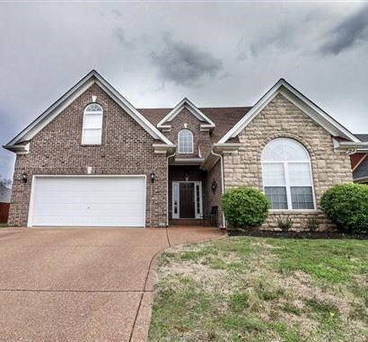 712 Willow Cove Dr, Murfreesboro, TN 37128 (MLS #1910898) :: REMAX Elite