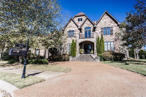 1004 Pintail Pl, Hendersonville, TN 37075 (MLS #1936821) :: EXIT Realty Bob Lamb & Associates