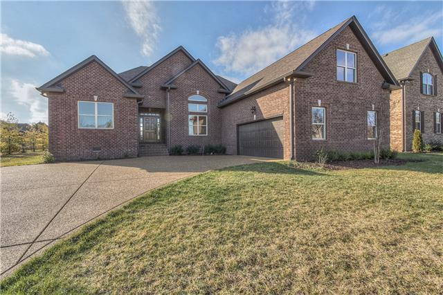 1047 Five Coves Trce, Gallatin, TN 37066 (MLS #1942978) :: RE/MAX Homes And Estates
