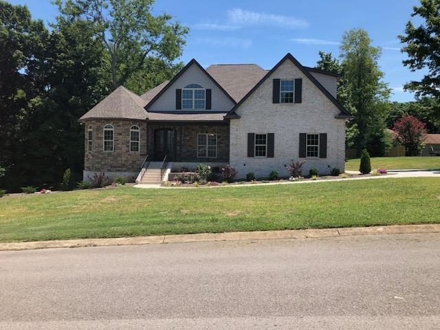 2015 Madeline Ct, Mount Juliet, TN 37122 (MLS #1952320) :: Berkshire Hathaway HomeServices Woodmont Realty