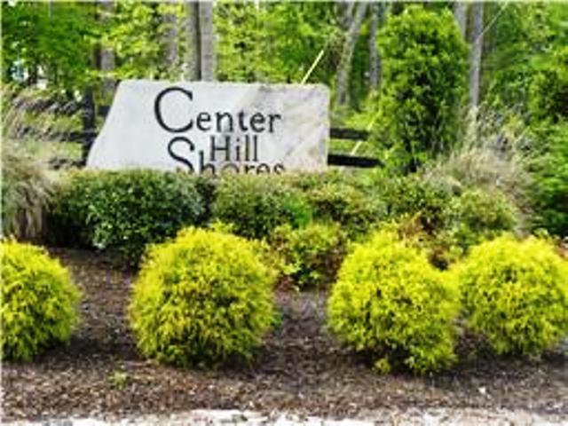 22 Shoreside Dr, Smithville, TN 37166 (MLS #1963066) :: DeSelms Real Estate