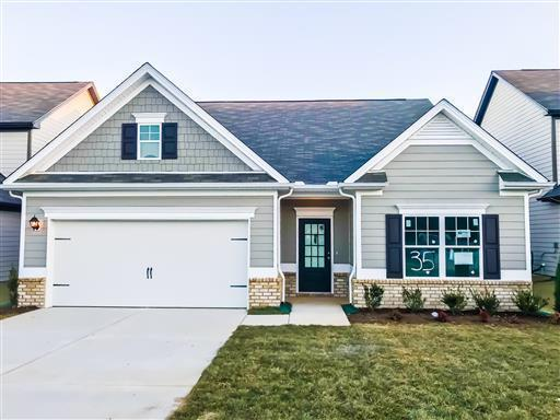 25 Bailey's Branch (Lot 530), Mount Juliet, TN 37122 (MLS #1977743) :: Nashville on the Move