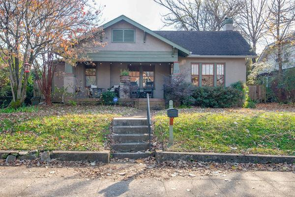 1518 Woodland Street, Nashville, TN 37206 (MLS #1994935) :: John Jones Real Estate LLC