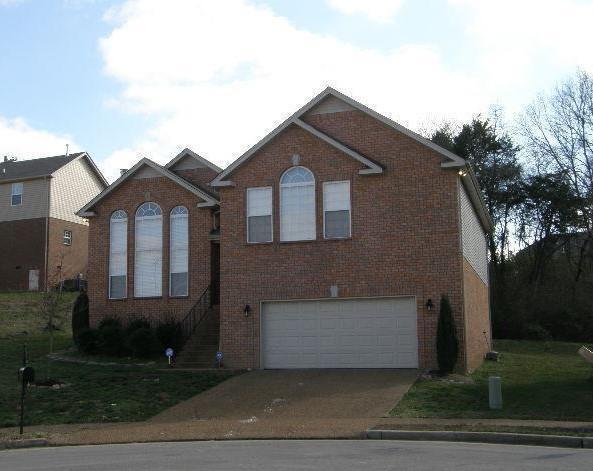 2005 Skyshore Way, Antioch, TN 37013 (MLS #1996640) :: Living TN