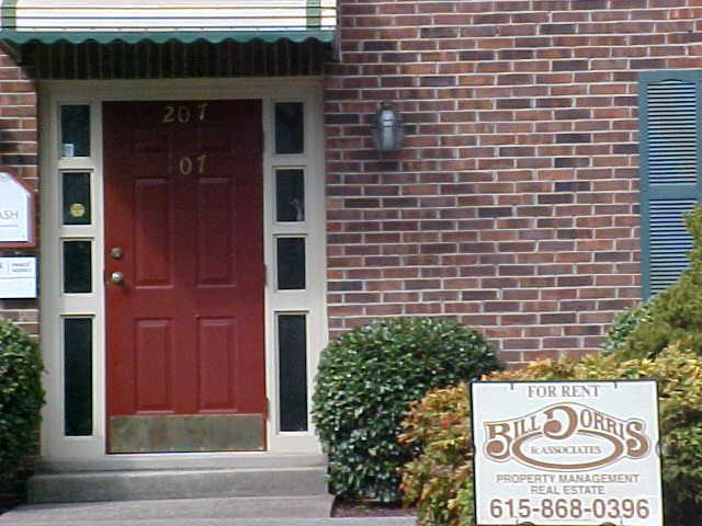 107 Point East Dr, Nashville, TN 37216 (MLS #2012079) :: RE/MAX Choice Properties