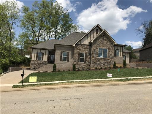 168 Cobbler Cir, Hendersonville, TN 37075 (MLS #2019267) :: The Kelton Group