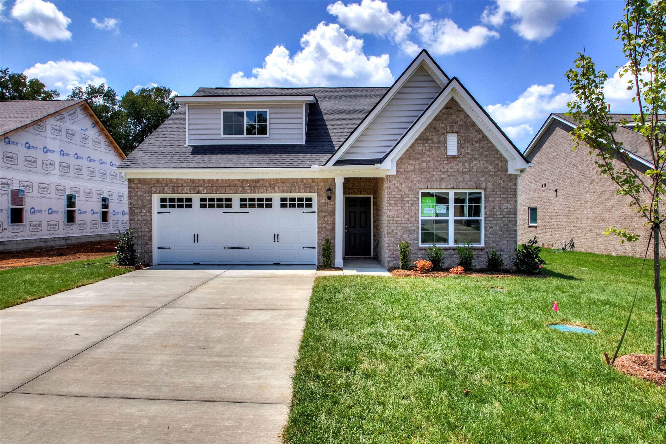 548 Oakvale Lane- Lot 57, Mount Juliet, TN 37122 (MLS #RTC2028670) :: John Jones Real Estate LLC