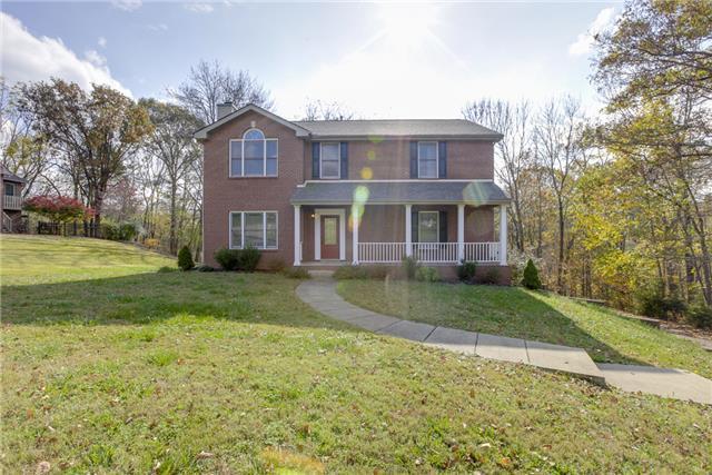 2200 Springlot Rd, Clarksville, TN 37043 (MLS #RTC2037919) :: REMAX Elite