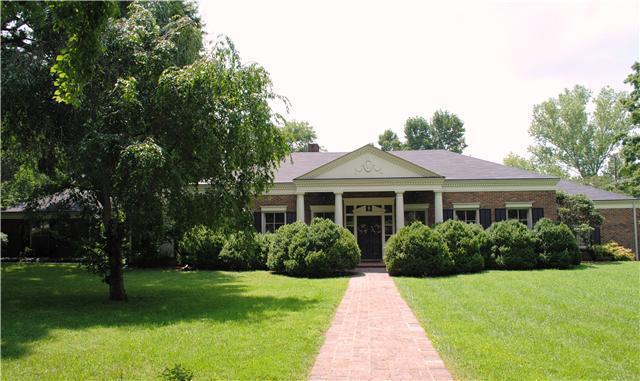 814 Harris Dr, Gallatin, TN 37066 (MLS #RTC2049570) :: Village Real Estate