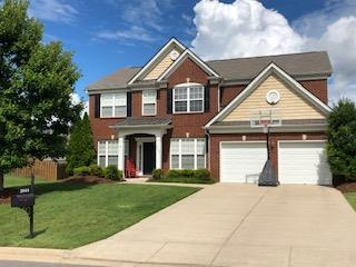 2044 Universe Ct, Nolensville, TN 37135 (MLS #RTC2052957) :: CityLiving Group