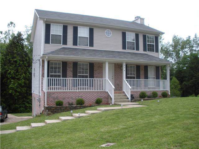 994 Sugarcane Way, Clarksville, TN 37040 (MLS #RTC2060649) :: Village Real Estate