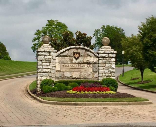 1643 Foxland Blvd, Gallatin, TN 37066 (MLS #RTC2063487) :: Village Real Estate