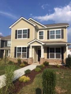 12 Pointer Place Lot 112, Lebanon, TN 37087 (MLS #RTC2081282) :: Village Real Estate