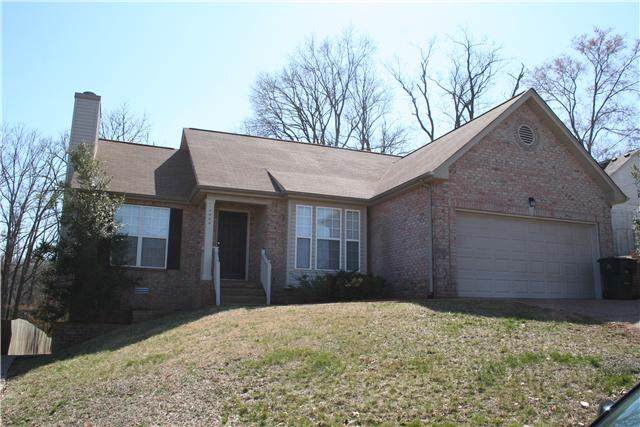 1904 Streamfield Ct, Antioch, TN 37013 (MLS #RTC2116031) :: REMAX Elite
