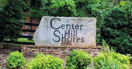 154 Center Hill Shores Dr, Smithville, TN 37166 (MLS #RTC2126111) :: Village Real Estate